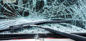 Автобус и две коли се сблъскаха в София