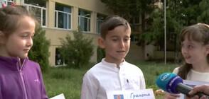 ДОБРО ДЕЛО: Деца намериха и върнаха голяма сума пари (ВИДЕО)