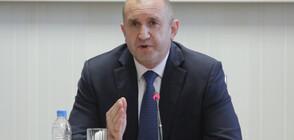 Радев: Новият Изборен кодекс е стъпка към честни и прозрачни избори