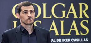 Българка открадна сърцето на футболната легенда Икер Касияс