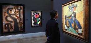 Пускат на търг картини на Пикасо и Кусама (ВИДЕО)