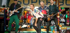 Coldplay направи премиера на новата си песен в Космоса (ВИДЕО)