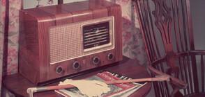 В България и Русия се отбелязва деня на радиото и телевизията (ВИДЕО)