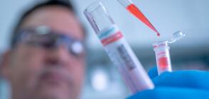 ЕМА започна цялостна оценка на Sotrovimab за лечение на COVID-19