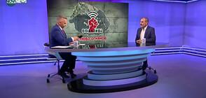 """Цветан Цветанов: Изборните манипулации попречиха на """"Републиканци за България"""" да влязат в парламента (ВИДЕО)"""