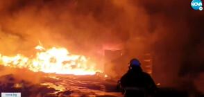 """Тонове отпадъци горяха край """"Дунав мост"""""""
