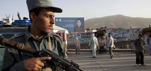 Бомба се взриви близо до училище в Кабул, има десетки жертви (СНИМКИ)