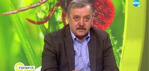 Каква е личната равносметка на проф. Кантарджиев за годината на пандемията