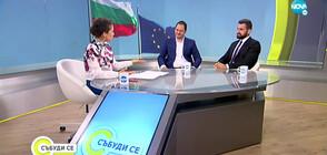 Андрей Новаков и Петър Витанов за политическата криза в страната
