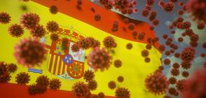 Изблик на радост в Испания след края на мерките