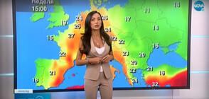 Прогноза за времето (09.05.2021 - обедна)