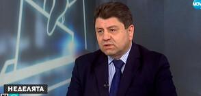 Красимир Ципов: Сам реших да оттегля кандидатурата си за председател на ЦИК