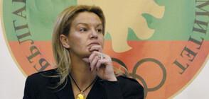 ЗАВРЪЩАНЕТО НА ЕДНА ЛЕГЕНДА: Стефка Костадинова отново начело на БОК