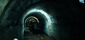 """""""Темата на NOVA"""": Легенди от подземията (ВИДЕО)"""