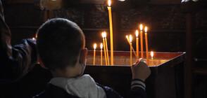 Молебен за здравето на 3-годишно дете, пострадало тежко при катастрофа в Добрич (СНИМКИ)
