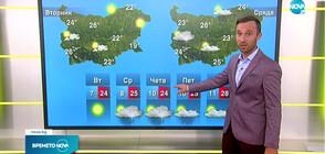 Прогноза за времето (10.05.2021 - сутрешна)