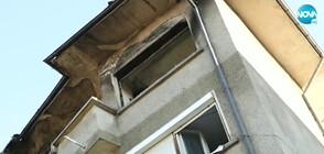 Пожар изпепели апартамент в Пазарджик, човек се спаси на косъм (ВИДЕО)
