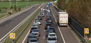 Експерти: Необходим е изцяло нов закон за движение по пътищата