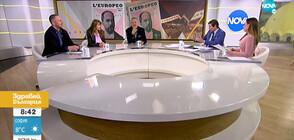 Интервюта с българските премиери в специалния брой на L'Europeo