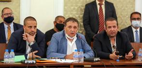 """""""Градус"""" сезира КФН за изказването на Илчовски"""