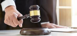 """Окончателни присъди за митничари от """"Лесово"""", взимали подкупи (ВИДЕО)"""