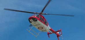 Най-рано след 2 години ще има медицински хеликоптер у нас