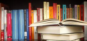 Столичната библиотека подарява безплатни читателски карти