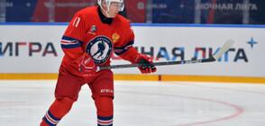 Путин игра хокей за първи път от 2019 г. (ВИДЕО)