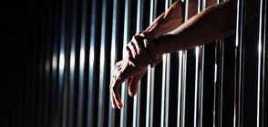 Мъж, заподозрян за жестоко убийство в Гърция, се е опитал да избяга в България