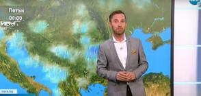Прогноза за времето (11.05.2021 - обедна)