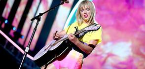 """Тейлър Суифт ще получи приз """"Глобална икона"""" на наградите БРИТ (ВИДЕО)"""