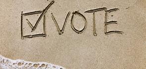 Почиващите в Гърция българи гласуват по-лесно от тези на родното ни море