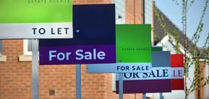 Цените на жилищата във Великобритания отбелязват петгодишен връх