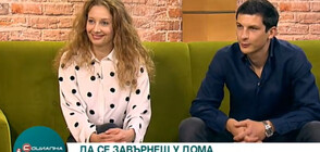 Коя е българката, привлякла вниманието на екипа на Vogue (ВИДЕО)