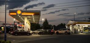 Американци се презапасяват с гориво, цените се вдигат
