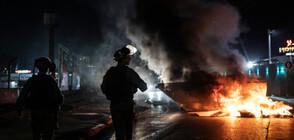 Израелски въздушен удар разруши сграда с офиси на световни медии в Газа