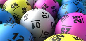 Огромна печалба от лотарията в Калифорния остана непотърсена
