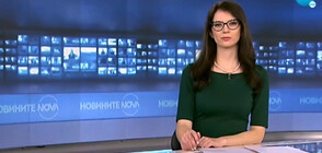 Новините на NOVA (13.05.2021 - 8.00)