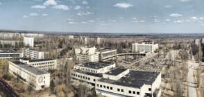 Състоянието на АЕЦ в Чернобил е стабилно