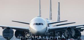 Най-големите американски авиокомпании отмениха полетите си до Израел