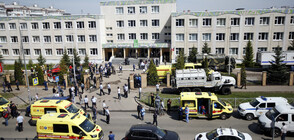 Какво е състоянието на децата, ранени при стрелбата в Казан