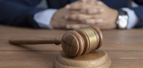 Съюзът на съдиите поиска оставката на целия състав на ВСС