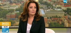 Даниела Тренчева: Али Агджа потвърди, че няма българска следа в атентата срещу Папа Йоан Павел II