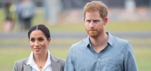 Букмейкърите прогнозират как принц Хари и Меган ще кръстят дъщеря си