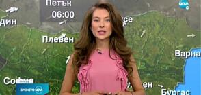 Прогноза за времето (13.05.2021 - централна)