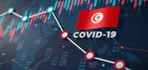 Тунис ще отваря икономиката си въпреки натиска върху болниците