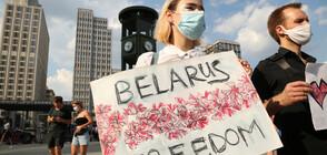 Беларуски съд осъди музикант на шест години затвор