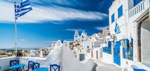 Гърция започва да приема туристи от днес