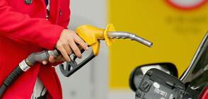 Рекордно поскъпване на бензина в САЩ