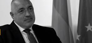 Бойко Борисов отговаря на незадавани въпроси пред L'Europeo (ВИДЕО)